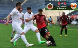 Gençlerbirliği-Adanaspor: 0-0